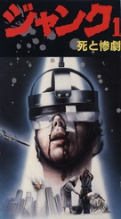 Faces Of Death - Japanese VHS cover (xs thumbnail)