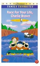 Race for Your Life, Charlie Brown - Movie Cover (xs thumbnail)