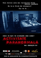 Paranormal Activity - Romanian Movie Poster (xs thumbnail)