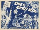 King of the Rocket Men - Re-release poster (xs thumbnail)