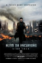 Star Trek Into Darkness - Brazilian Movie Poster (xs thumbnail)