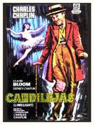 Limelight - Spanish Movie Poster (xs thumbnail)
