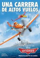 Planes - Spanish Movie Poster (xs thumbnail)