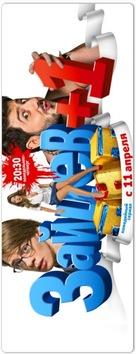 """Zaytsev+1"" - Russian Movie Poster (xs thumbnail)"