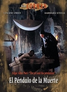 Pit and the Pendulum - Spanish DVD cover (xs thumbnail)
