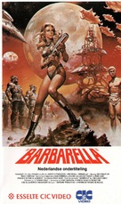 Barbarella - German VHS cover (xs thumbnail)