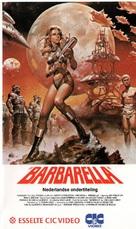 Barbarella - German VHS movie cover (xs thumbnail)