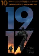 1917 - Uruguayan Movie Poster (xs thumbnail)