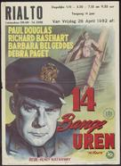 Fourteen Hours - Dutch Movie Poster (xs thumbnail)