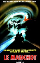 Scream Bloody Murder - French Movie Poster (xs thumbnail)