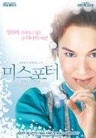 Miss Potter - South Korean Movie Poster (xs thumbnail)