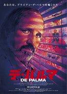De Palma - Japanese Movie Poster (xs thumbnail)