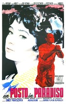 De verduisterde hemel - Italian Movie Poster (xs thumbnail)