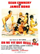 You Only Live Twice - French Movie Poster (xs thumbnail)
