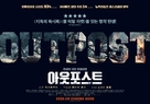 The Outpost - South Korean Movie Poster (xs thumbnail)