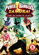 """Power Rangers Samurai"" - British DVD cover (xs thumbnail)"