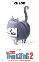 The Secret Life of Pets 2 - Vietnamese Movie Poster (xs thumbnail)