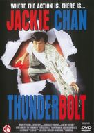 Thunderbolt - Dutch Movie Cover (xs thumbnail)