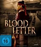 Thien Menh Anh Hung - German Blu-Ray cover (xs thumbnail)