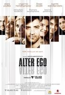 Alter Ego - Greek Movie Poster (xs thumbnail)