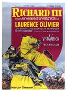 Richard III - French Movie Poster (xs thumbnail)