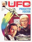 """UFO"" - Italian poster (xs thumbnail)"