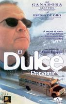 The Sweet Hereafter - Spanish VHS cover (xs thumbnail)