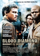 Blood Diamond - Italian Movie Poster (xs thumbnail)