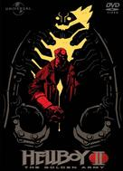 Hellboy II: The Golden Army - poster (xs thumbnail)