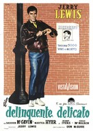 The Delicate Delinquent - Italian Movie Poster (xs thumbnail)