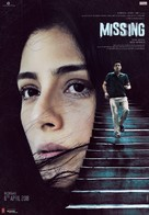 Missing - Indian Movie Poster (xs thumbnail)