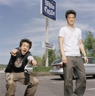 Harold & Kumar Go to White Castle - Key art (xs thumbnail)