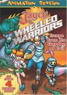 """Jayce and the Wheeled Warriors"" - DVD movie cover (xs thumbnail)"