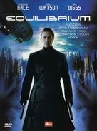 Equilibrium - Hungarian DVD cover (xs thumbnail)