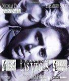 Leaving Las Vegas - French HD-DVD cover (xs thumbnail)