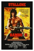 Rambo: First Blood Part II - Brazilian Movie Poster (xs thumbnail)