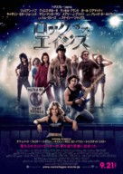 Rock of Ages - Japanese Movie Poster (xs thumbnail)