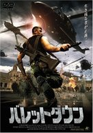 Moscow Heat - Japanese DVD movie cover (xs thumbnail)