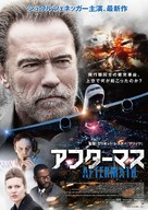 Aftermath - Japanese Movie Poster (xs thumbnail)