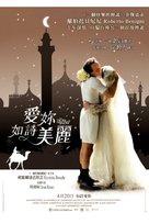 Tigre e la neve, La - Chinese Movie Poster (xs thumbnail)
