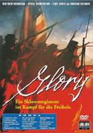 Glory - Swiss DVD movie cover (xs thumbnail)