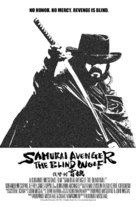 Samurai Avenger: The Blind Wolf - Movie Poster (xs thumbnail)