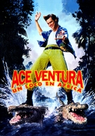 Ace Ventura: When Nature Calls - Argentinian Movie Cover (xs thumbnail)