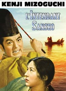 Sanshô dayû - French Movie Poster (xs thumbnail)
