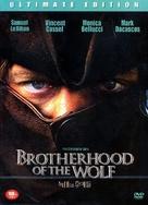 Le pacte des loups - South Korean DVD cover (xs thumbnail)