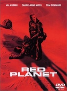 Red Planet - DVD cover (xs thumbnail)