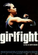Girlfight - French Movie Poster (xs thumbnail)