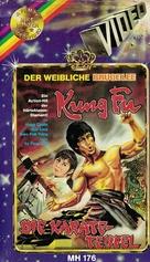 Chou - German VHS cover (xs thumbnail)