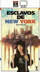 Slaves of New York - Argentinian poster (xs thumbnail)
