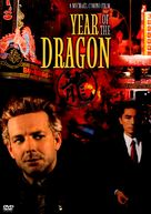 Year of the Dragon - DVD cover (xs thumbnail)